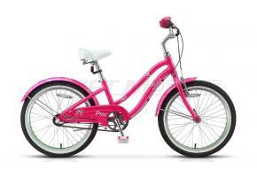 Велосипед Stels Pilot 240 15 Lady 20