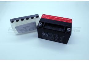 Аккумулятор  7 Ah/12V GS (YUASA, оригинал)