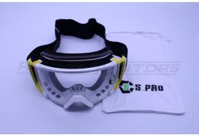 Очки кроссовые STELS YH-157 (желто-белый)