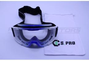 Очки кроссовые STELS YH-90-32 (синий)