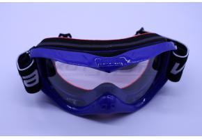 Очки кроссовые VEGA (стандарт) (синие глянцевые)