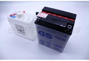 Аккумулятор 14 Ah/12V GS (YUASA, оригинал) 130*85*165/190