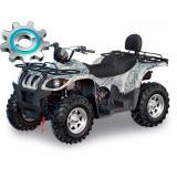 Запчасти ATV 500 K, GT STELS