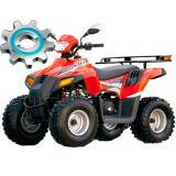 Запчасти ATV 110 D STELS