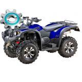 Запчасти ATV 450 H STELS