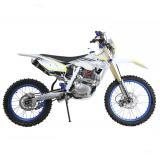 Мотоциклы кроссовые ATAKI