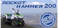 Встречайте новую яркую модель квадроцикла Rockot Hammer 200!