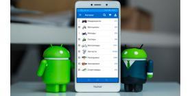 Запуск Android-приложения для оптовых закупок!